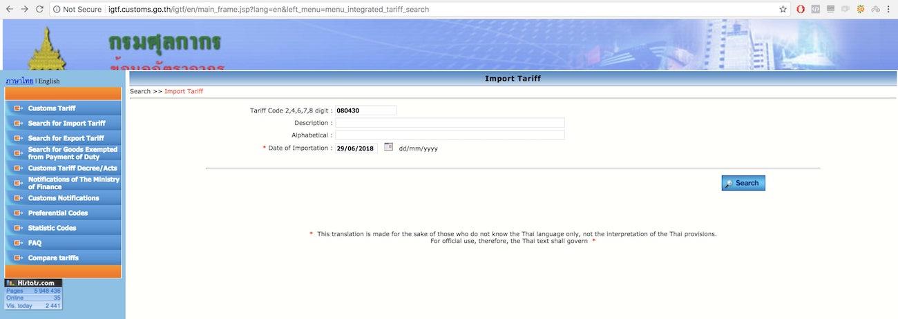 Integrated-Tariff-Database-Thai-Customs